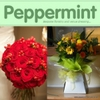 Peppermint Flowers & Venues