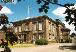 Lancashire Museum