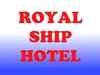The Royal Ship Hotel