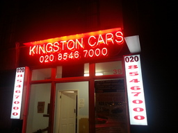 Kingston Car office outside