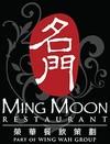 Ming Moon