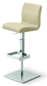 Delilah Gas Lift Stool Premium Quality Italian Leather Cream Colour  sc 1 st  the Glasgow and Eastwood Extra business directory - Glasgow South ... & Breakfast Bar Stools 571 Lawmoor Street Within Bellegrove ... islam-shia.org