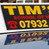Tims School of Motoring