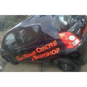 Car Body Repairs Witney