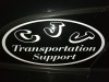 C J J Transportation Support Ltd