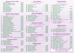 JJ Chorley Chinese Takeaway Menu 2