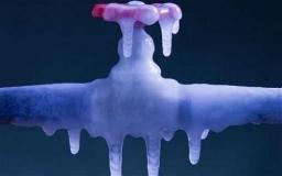 Frozen Tap 1821521b