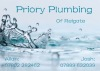 Priory Plumbing