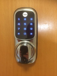 Digital Night Latch Keypad