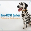 Bow-wow Barber Dog Grooming Salon