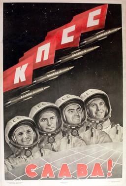 AntikBar - Soviet Space