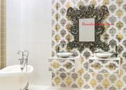 Bespoke Bathrooms Romford