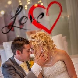 Wedding Photography Doncaster The Earl Savannah Lee Love