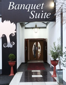 Yew Tree Suite Entrance