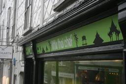 Shop front on Branthwaite Brow, Kendal