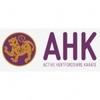 Active Hertfordshire Karate
