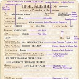 Russian Business Visa Invitation Letter