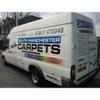 South Manchester Carpets