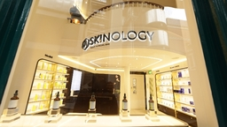 ASKINOLOGY shop front
