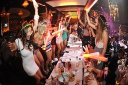 City Sound Discos  - 18th Birthday Party Glasgow