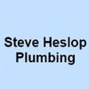 Steve H Plumbing