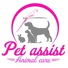 Pet Assist Animal Care Ltd