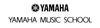 Yamaha Music School
