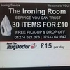 The Ironing Room