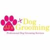 JJ's Dog Grooming