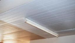 Ceiling spraying - metal ceilings before  after