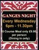 Ganges Lounge