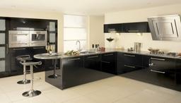 Premier High Gloss Black http://kitchensplusltd.co.uk/contact.html