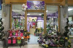 Miss Daisy Florist shop front