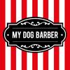 My Dog Barber