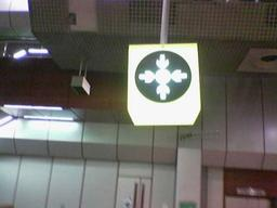 Meeting points signs in most UK airports