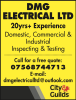 DMG Electrical Ltd