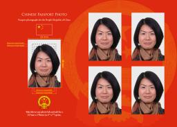 Chinese Passport/Visa photos