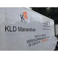 K L D Manandvan