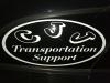 CJJ Transportation Support Ltd