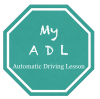 My ADL Automatic Driving School