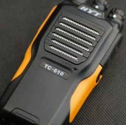 HYT TC-610 IP66 waterproof portable radio. Tough, reliable and competitively priced