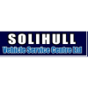 Solihull Vehicle Service Centre