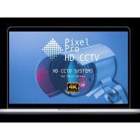 Pixel Pro HD CCTV