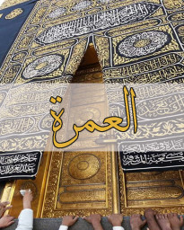 umrah mubarak travel and tour hajj and umrah