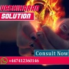Famous Astrologer in London | Best Psychic Reader in UK | Vashikaran Specialist