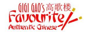 Gigi Gao's Favourite Authentic Chinese logo