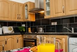 Eurooms Flatshare Kitchen