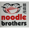 Noodle Brothers
