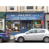Palsec Keycutting & Engraving Centre