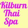Mr Sezgin Hayir Kilburn Thai Massage Centre